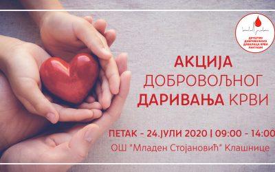 Акција даривања крви
